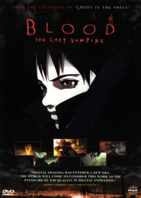 Blood The Last Vampire (2000/de Hiroyuki Kitakubo)