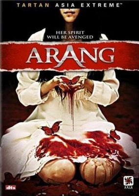 Arang (2006/de Sang-Hoon Ahn)