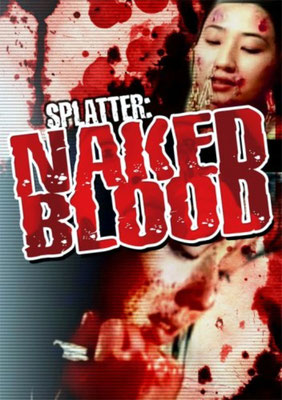Splatter : Naked Blood (1996/de Hisayasu Satô)
