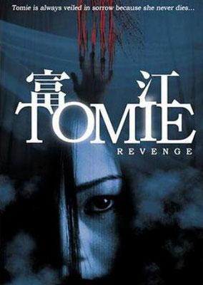 Tomie - Revenge (2005/de Ataru Oikawa)