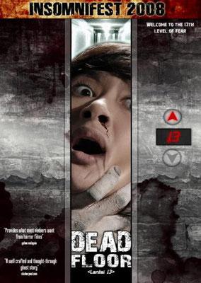 Dead Floor (2007/de Helfi C.H. Kardit)