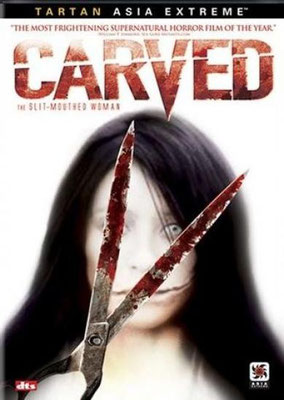 Carved (2007/de Koji Shiraishi)
