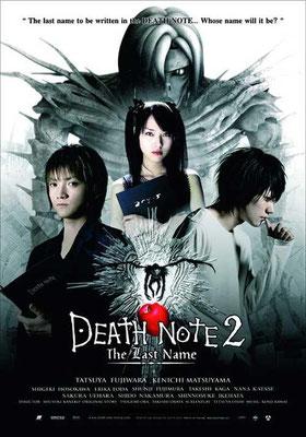 Death Note 2 - The Last Name (2006/de Shusuke Kaneko)
