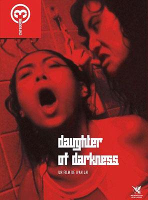 Daughter Of Darkness (1993/ Kai-Ming Lai)