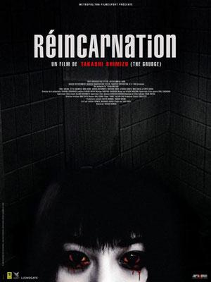 Réincarnation