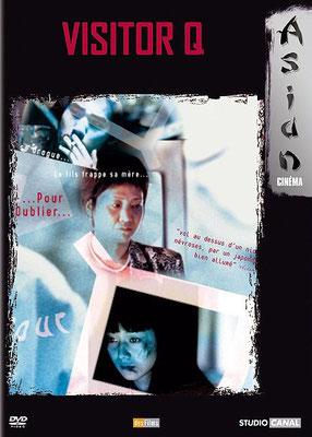Visitor Q (2001/de Takashi Miike)