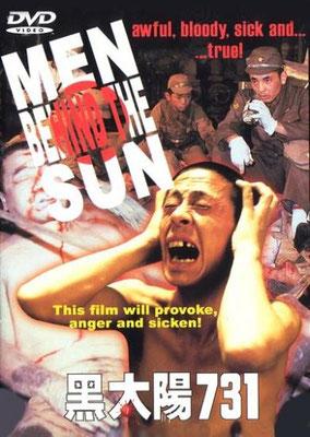 Camp 731 (1987/de Tun Fei Mou)