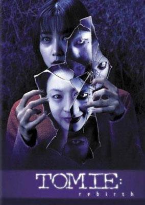Tomie - Re-Birth (2001/de Takashi Shimizu)