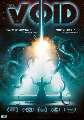The Void (2016/de Jeremy Gillespie & Steven Kostanski)