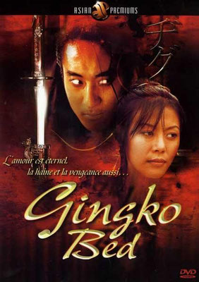 Gingko Bed