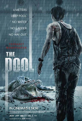 The Pool (2018/de Ping Lumpraploeng)