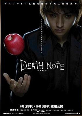 Death Note (2006/de Shusuke Kaneko)