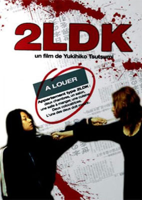 2LDK (2003/de Yukihiko Tsutsumi)