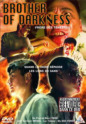 Brother Of Darkness - Frère Des Ténèbres (1994/de  Hin Sing 'Billy' Tang)