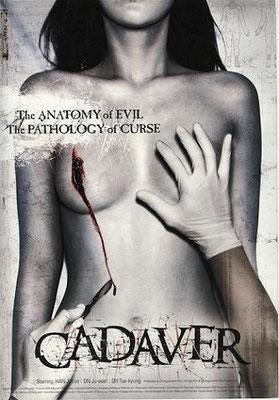 Cadaver (2006/de Duloisit Niyomkul)