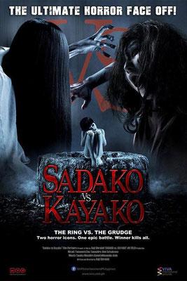 Sadako Vs. Kayako (2016/de Kôji Shiraishi)
