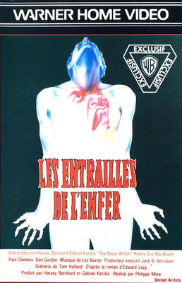 Les Entrailles de l'Enfer (1982/de Philippe Mora)