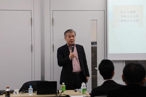 日本生産性本部主席経営コンサルタント 中間 弘和先生