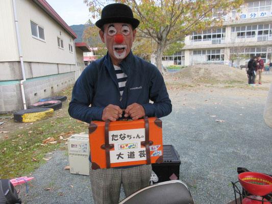 大道芸の「たなちゃん」初出演。