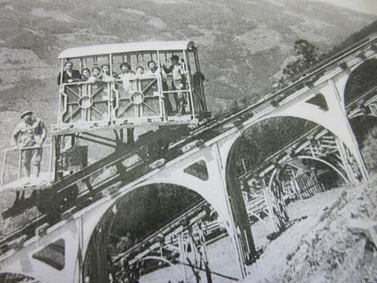峰之沢鉱山のインクラ