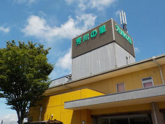 特別養護老人ホーム「芳川の里」は浜松市南区石原町にあります。