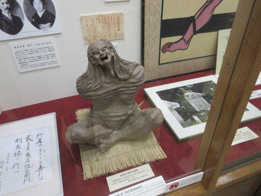 鳥居強右衛門(すねえもん)に関する展示