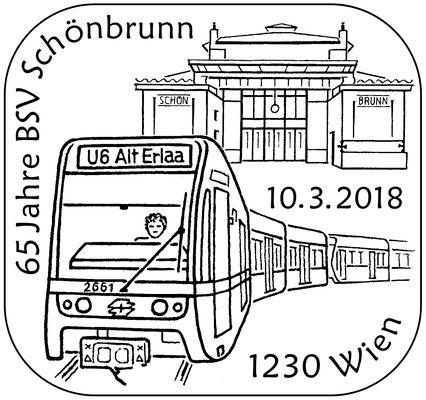 Sonderstempel und Markenentwurf 65 Jahre BSV Schönbrunn