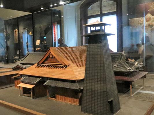Ausflug Weltmuseum 18.06.2019