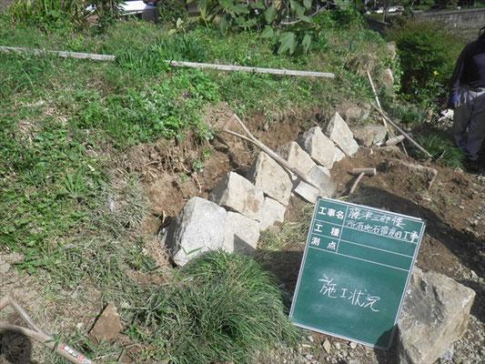 小規模擁壁工事-4