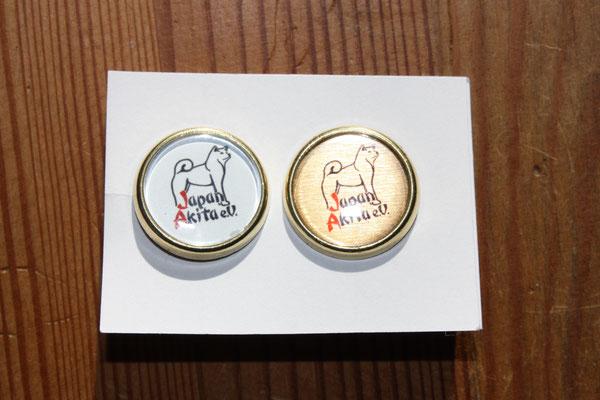 Ansteck-Pin; gold, silber und weiß; 3,50€