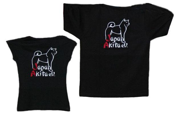 Damen- oder Herren-T-Shirt, schwarz, alle Größen;