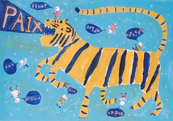 """平和のトラと7人の子供達 """"The peace tiger with 7 children"""""""
