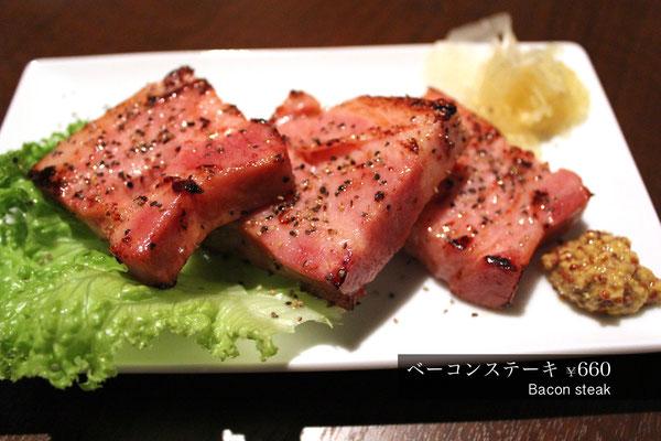 ベーコンステーキ Bacon steak