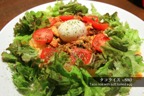 タコライス Taco rice with soft boiled egg 880yen