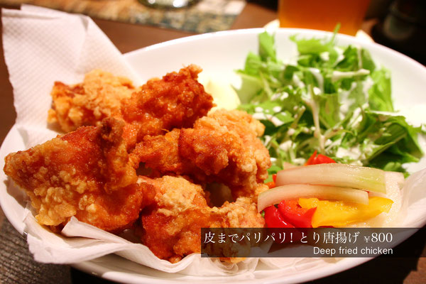 とり唐揚げ Deep fried chicken