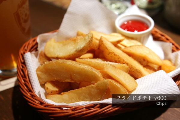 フライドポテト Chips