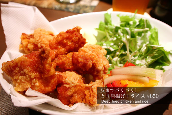 とり唐揚げライス Deep fried chicken and rice 850yen