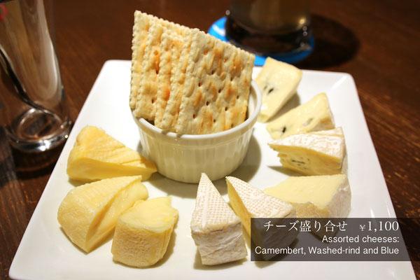 チーズ盛り合せ  Assorted chees