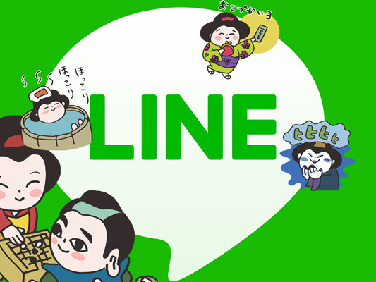 ゆきたまこ&ハラタビヲ作 オリジナルLINEスタンプ!