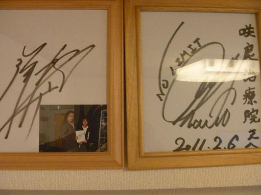新日本プロレス後藤選手と内藤選手のサイン