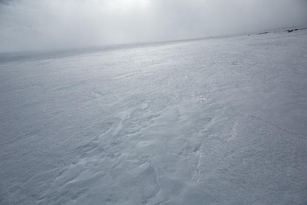 Gravskard Høgda, Alvdal Vestfjell, Hedmark, Norwegen