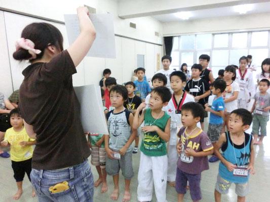 韓国文化交流イベント クイズ