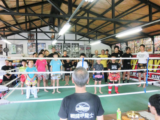 アマチュアキックボクシング ワンマッチ定期戦 開会式