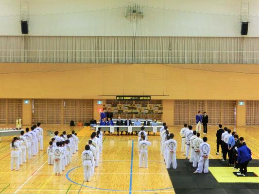 第6回 首都圏テコンドー選手権大会 開会式