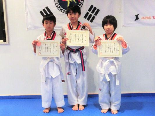 第5回 首都圏テコンドー選手権大会 優勝 メダル・表彰状