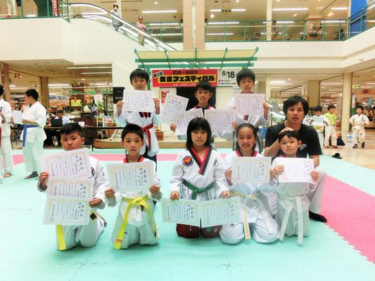 第2回 武道・格闘技交流フェスティバル 表彰状