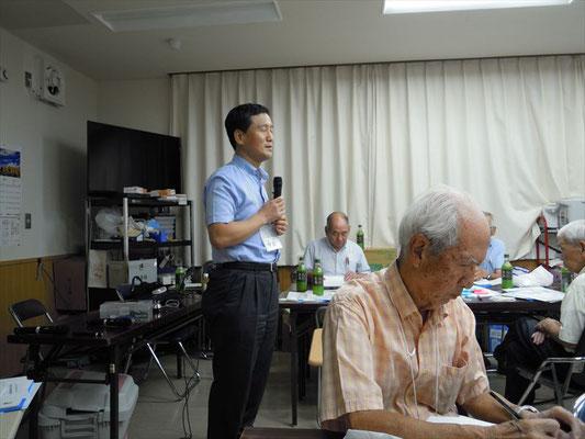中臣先生の講義