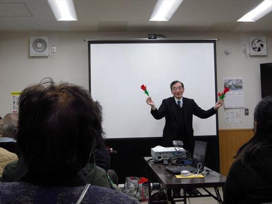 富田先生の手品、