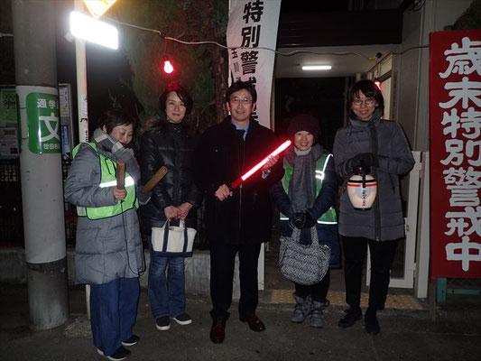 町会歳末夜警 先生も参加しました
