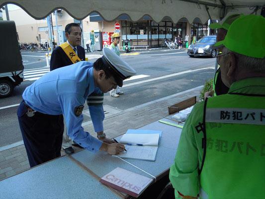 玉川警察署、玉川交通安全協会の方々の巡回